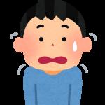しゃっくりが起こる原因とは?しゃっくりを止める方法